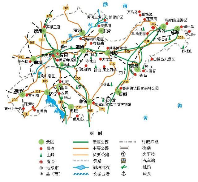 【原创推荐】 烟台威海蓬莱青岛8日游(西安出发)
