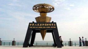 中国水准零点景区