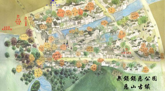 (惠山古镇手绘地图,大图:http://ww2.sinaimg.