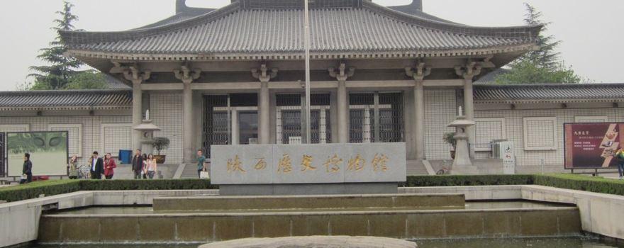 7天连锁酒店(西安三桥武警学院店)#有三人间么?
