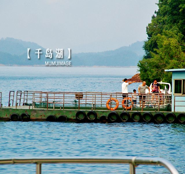 (马上拍!)走近临安&千岛湖