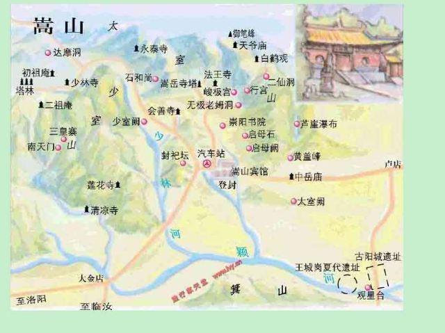 郑州登封洛阳的四天三夜