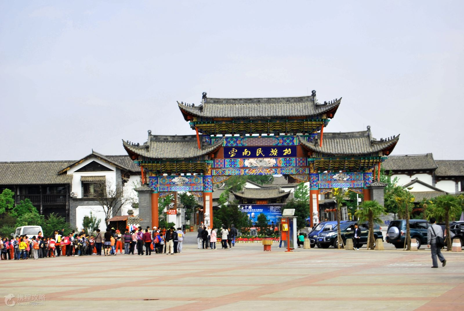云南 昆明 西双版纳 野象谷 原始森林公园4日3晚跟团游 云南民族村