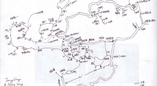附手绘地图)