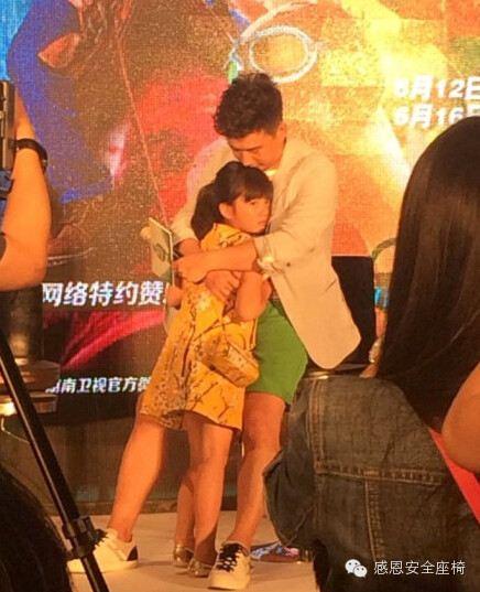 《爸爸去哪儿2》多爸黄磊和黄搞笑多多北京