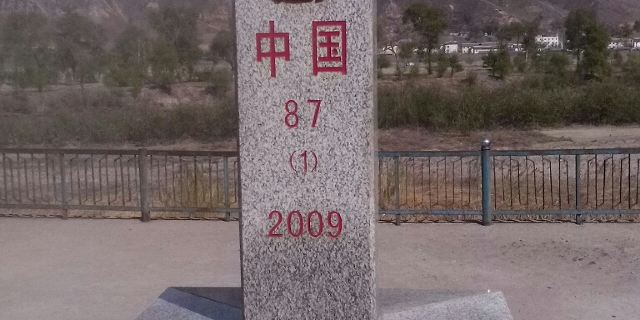 中国图们口岸_延边朝鲜族自治州