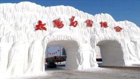 太阳岛雪博会