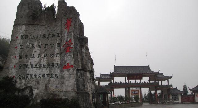 蜀道三国_剑门蜀道三国文化旅游节体验300米落差天空步