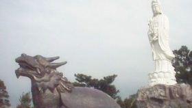 杨梅贵山公园
