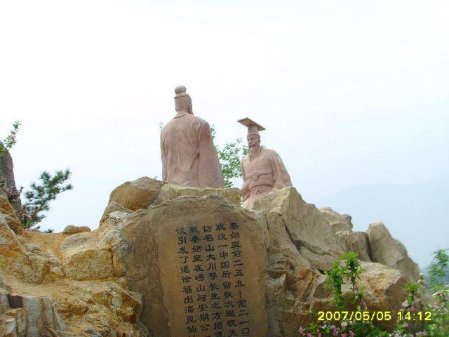 07年五一天津出发至山东济南泰安青岛游记(三)
