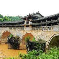 信丰/玉带桥