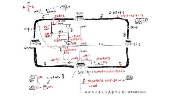 地图 电路 电路图 电子 原理图 600_337