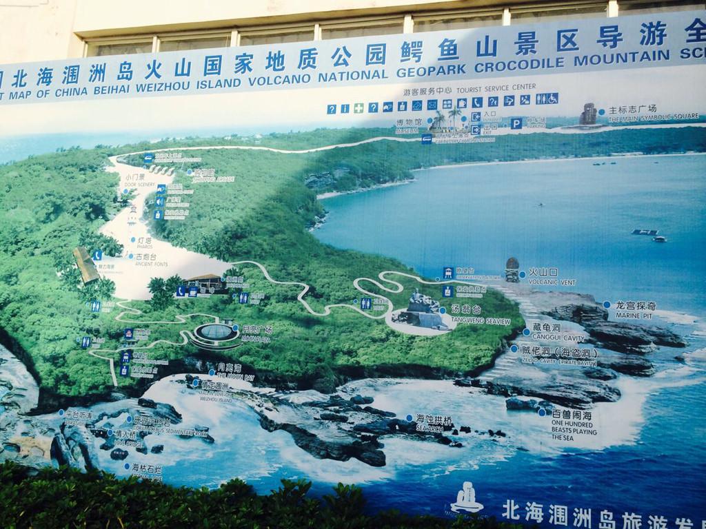 暑假里的广西---西安出发涠洲岛,北海,桂林,阳朔