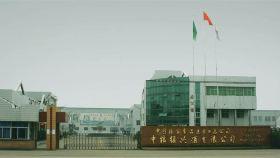 绍兴黄酒文化体验中心