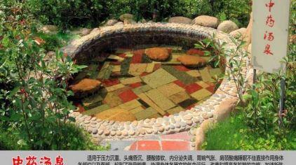 玉带龙泉温泉 (5).jpg