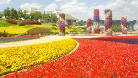 世界园艺博览园
