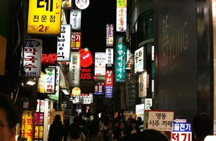 风居住的街道--盘点首尔最韩国风情的街道美景