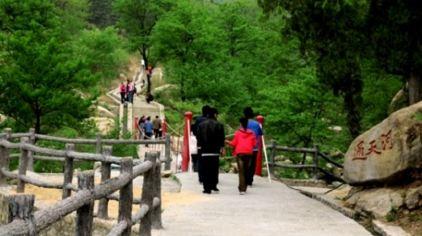 莲花山国家森林公园