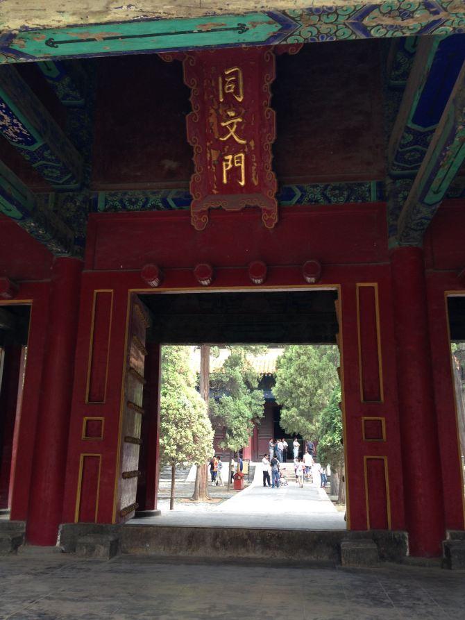 北京至济南泰安、山东、曲阜v攻略攻略-济南游战易攻略图片