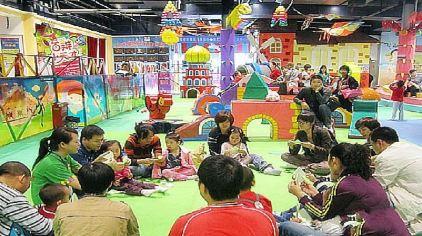 爱儿玛儿童主题乐园