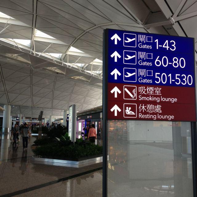 香港机场免税店 现在仍属于是巴厘岛的旅游旺季,下飞机后就已经有