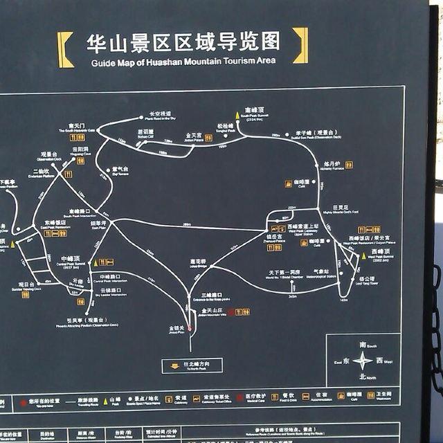 第1天2013-10-12 华山 一早从西安火车站出发乘国营旅游线路至华山图片