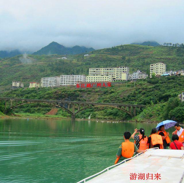 从广州到东江湖自驾游攻略?魔灵永恒攻略大全图片