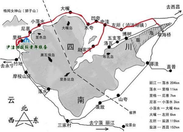 2014年7月云南行——丽江,泸沽湖,香格里拉,大理自助游