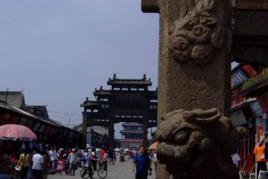 辽宁日记——山海关|葫芦岛游记-携程旅行