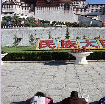 藏式体育馆设计