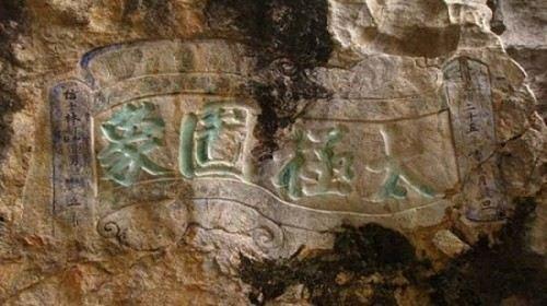 商户描述:伦洞位于马山县古零镇新扬村敢花屯金伦山