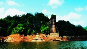 萝卜岩自然保护区