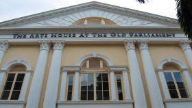 旧国会大厦艺术之家