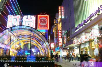 太原街商圈图片