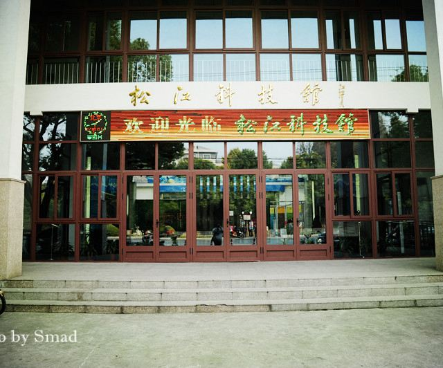 沪昆高速公路-松江出口-荣乐中路-荣乐东路-方塔北路-中山东路-方塔园