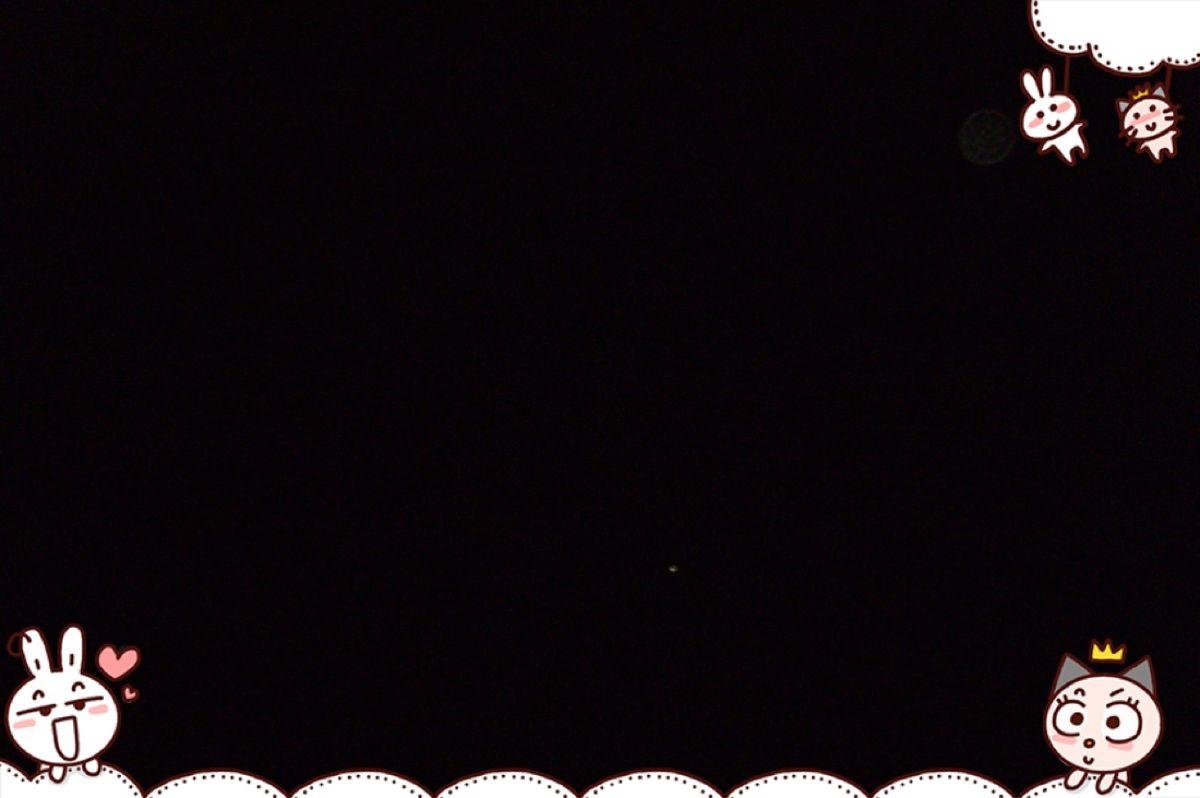 星星边框简单又漂亮