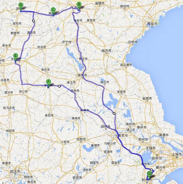 这次的行程大致是杭州—济南—聊城—邯郸(最远)