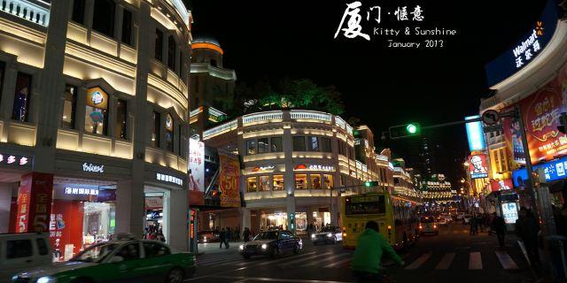 南京到龙岩飞机场