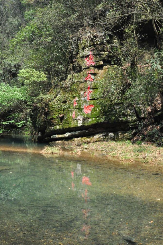贵州游记之都匀斗篷山天龙八部手游攻略吧图片