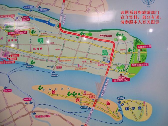 韦金勇:2013年上海崇明21景点旅游交通攻略