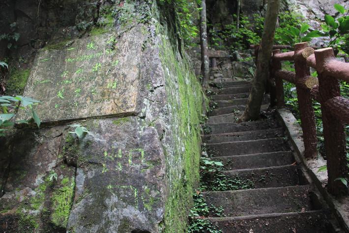 走不完的攻略--丹霞山、乳源大峡谷-苏州楼梯直v攻略韶关甪游记图片