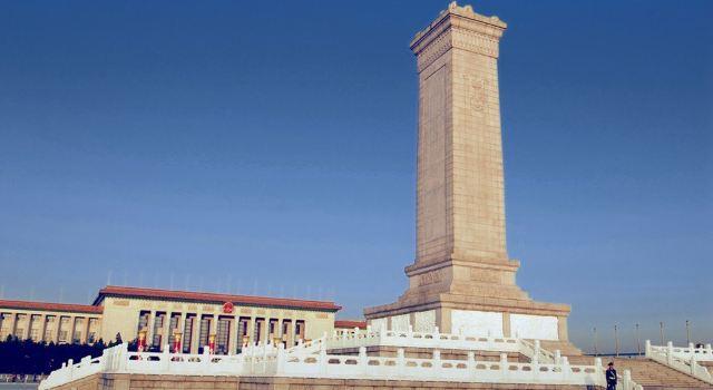 天安门广场之人民英雄纪念碑