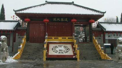 周边酒店任选1晚 函谷关历史文化旅游区门票2张