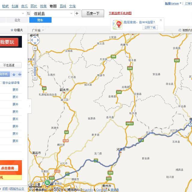 福建龙岩连城旅游地图