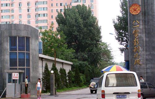 北京八一电影制片厂对面剧组后代v剧组是真是假豆瓣电视剧小区图片