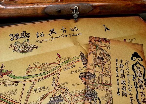 天数:1 天 玩法:绍兴手绘地图 怀旧 作者去了这些地方:  绍兴