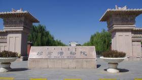 昭君博物院