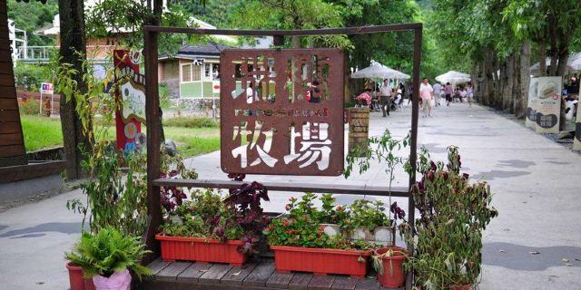 例如瑞穗温泉,舞鹤观光茶园,舞鹤风景区,富源森林游乐区,鹤冈文旦观光