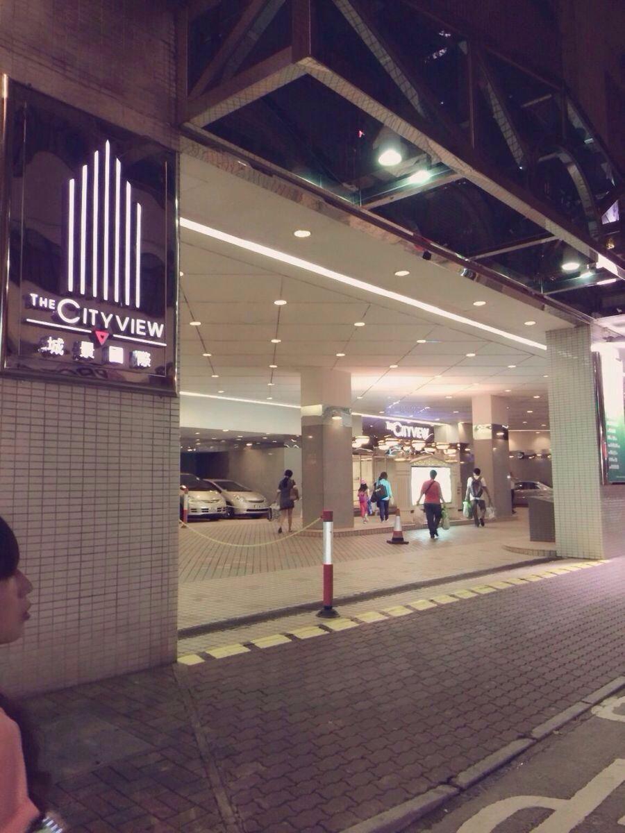 温岭-深圳北-香港五天四晚动车自由行 - 香港游