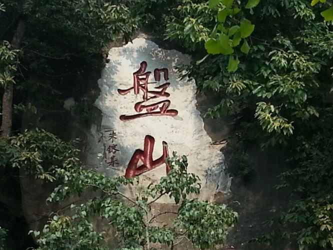 蓟县天津感觉游(有点五台山的攻略,难怪也叫北神户一日游盘山图片